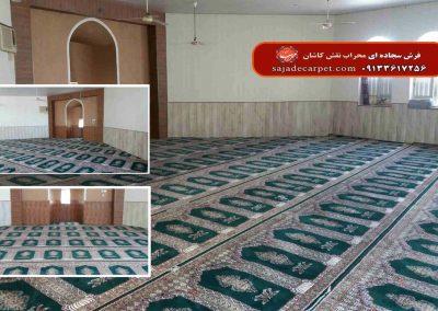 فرش سجاده ای سبز، مسجد ماتریدی گرگان