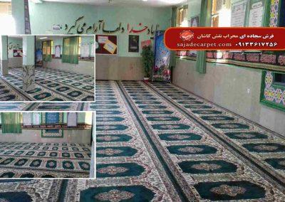 فرش سجاده ای رنگ سبز،مکتب الزهرا هرمزگان