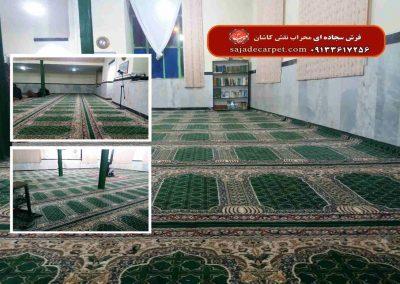 فرش سجاده ای سبز،مسجدبلال حبشی کرمانشاه