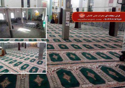 فرش سجاده ای سبز، مسجد امام حسین نهاوند وراینه