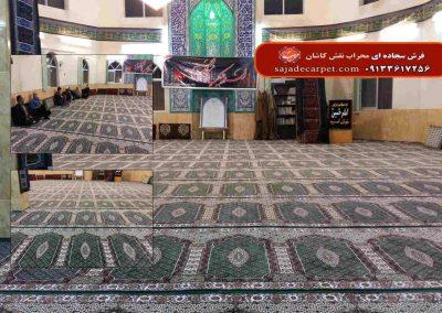 فرش سحاده ای سبز،بهجت آباد نوشهر