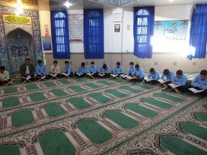 فرش نمازخانه مدارس - فرش مدرسه