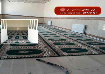 فرش سجاده ای سبز،شرکت بهاور شیمی تهران