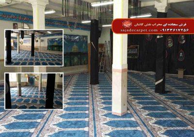 فرش سجاده ای آبی کاربنی،دبیرستان شاهد شهید رجایی تهران