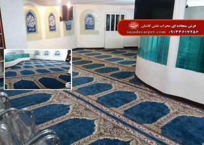 فرش سجاده ای آبی،مسجد امام زین العابدین تهران