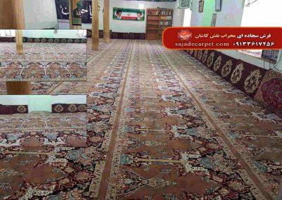 فرش سجاده ای گردویی،مسجد سینار زنجان
