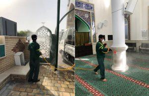 ضدعفونی کردن مسجد