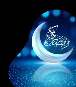 طرح ماه رمضان