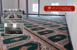 سجاده فرش سبز-طرح یاسین-مسجد صاحب الزمان-اردبیل