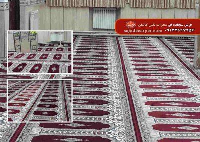 فرش سجاده ای-لاکی-یاسین-مسجد صلاح الدین ایوبی-بانه