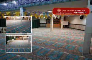 فرش مسجد - مسجد امام حسن مجتبی علیه السلام -اصفهان مرکزی