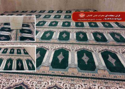 سجاده فرش-سبز-طرح یاسین-سازمان قطار شهری-اصفهان