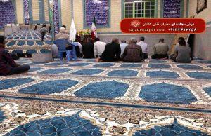 فرش سجاده ای-آبی کاربنی-طرح مصباح-مسجد حضرت رسول-کرمان