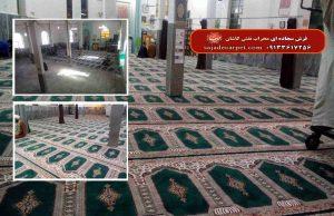 فرش مسجد - نهاوند-مسجد وراینه-مسجد امام حسین-یاسین-سبز