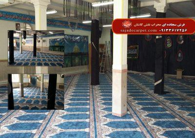 فرش مسجدی-آبی کاربنی-طرح مصباح-دبیرستان شاهد شهید رجایی-تهران