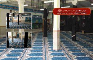 فرش مسجد - مدرسه شاهد شهید رجایی-تهران-طرح مصباح-آبی کاربنی