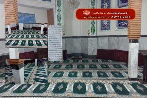 فرش سجاده ای سبز، طرح یاسین