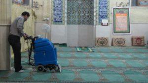 شستشوی سجاده فرش مسجد