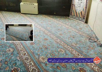 فرش تشریفات - اصفهان - بهارستان