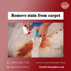 clean-spain-carpet
