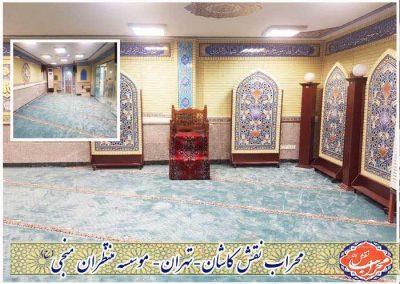 فرش تشریفات - موسسه منتظرات منجی - تهران