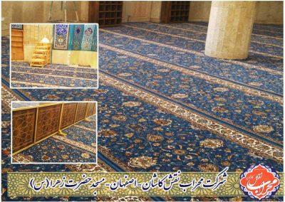 فرش تشریفات - مسجد حضرت زهرا(ع) - اصفهان