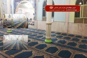 فرش مسجد - مسجد مکی-نیک شهر-نیایش-آبی