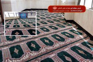 فرش مسجد - نماز خانه اداره امورمالی-سمنان-یاسین-سبز