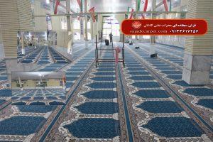 سجاده فرش-فسا-مسجد اباعبدلله الحسین-نیایش-آبی
