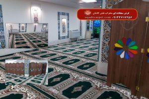 فرش مسجد-شیراز-نمازخانه بیمارستان روانپزشکی ابن سینا