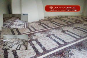 سجاده فرش-تهران صندوق ضمانت و بازنشتگی صنایع کوچک -جنت-گزدویی