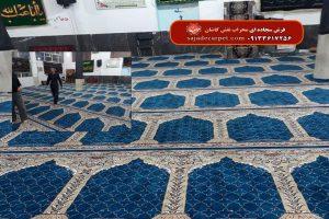 فرش مسجد-مسجد جامع-اصفهان-تیران روستای آدینه -نیایش-آبی کاربنی