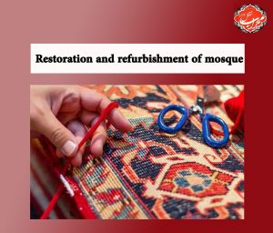 Restoration-carpet