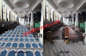 شبیه سازی فرش - فرش نماز