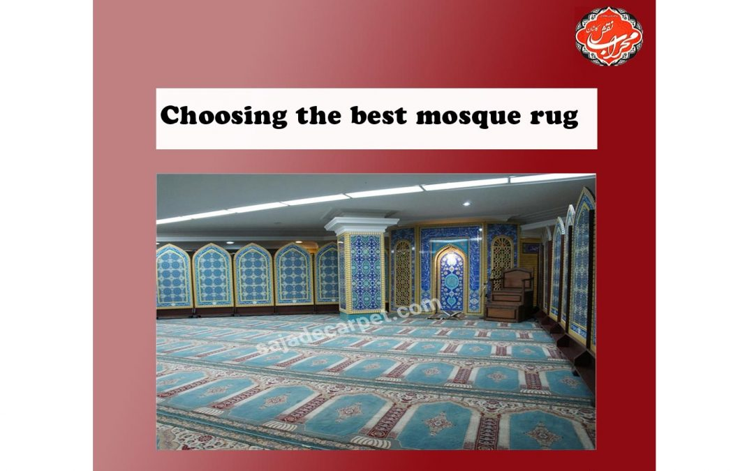 Choosing the best mosque rug