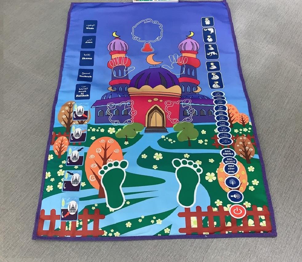 سجاده کودک, سجاده نماز, طرح سجاده کودک, فرش سجاده کودک فرش سجاده محراب نقش کاشان