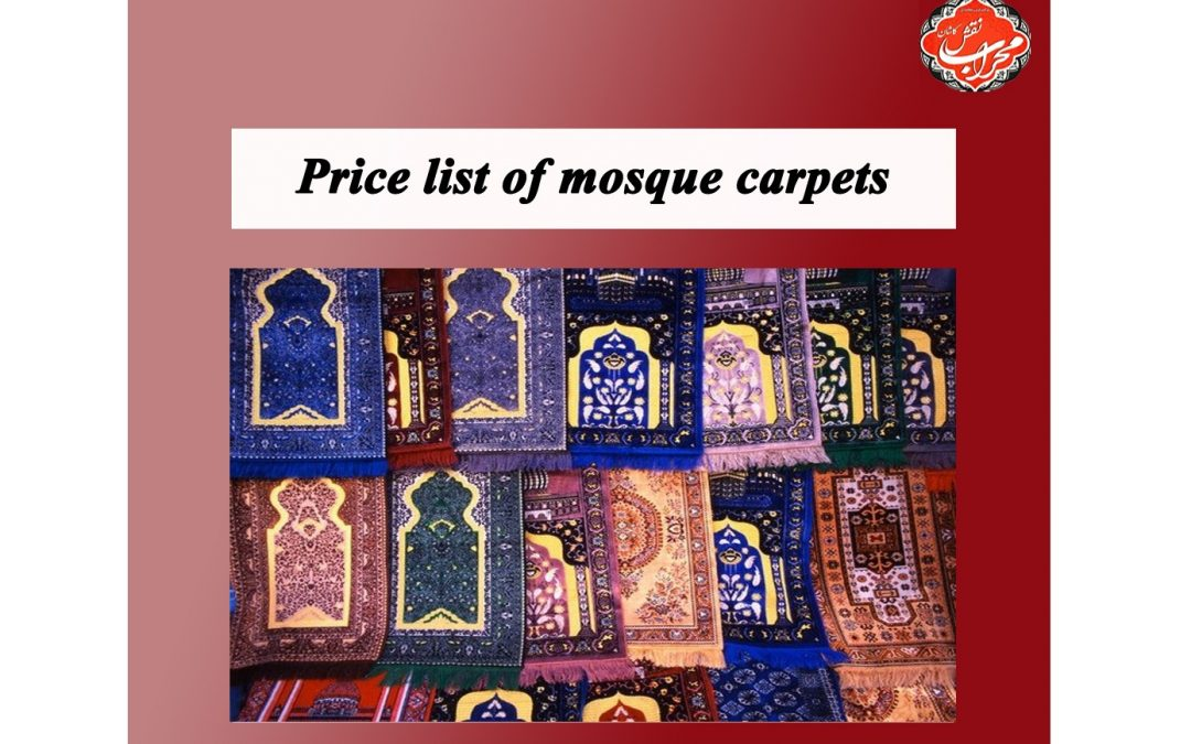 Price list of mosque carpets