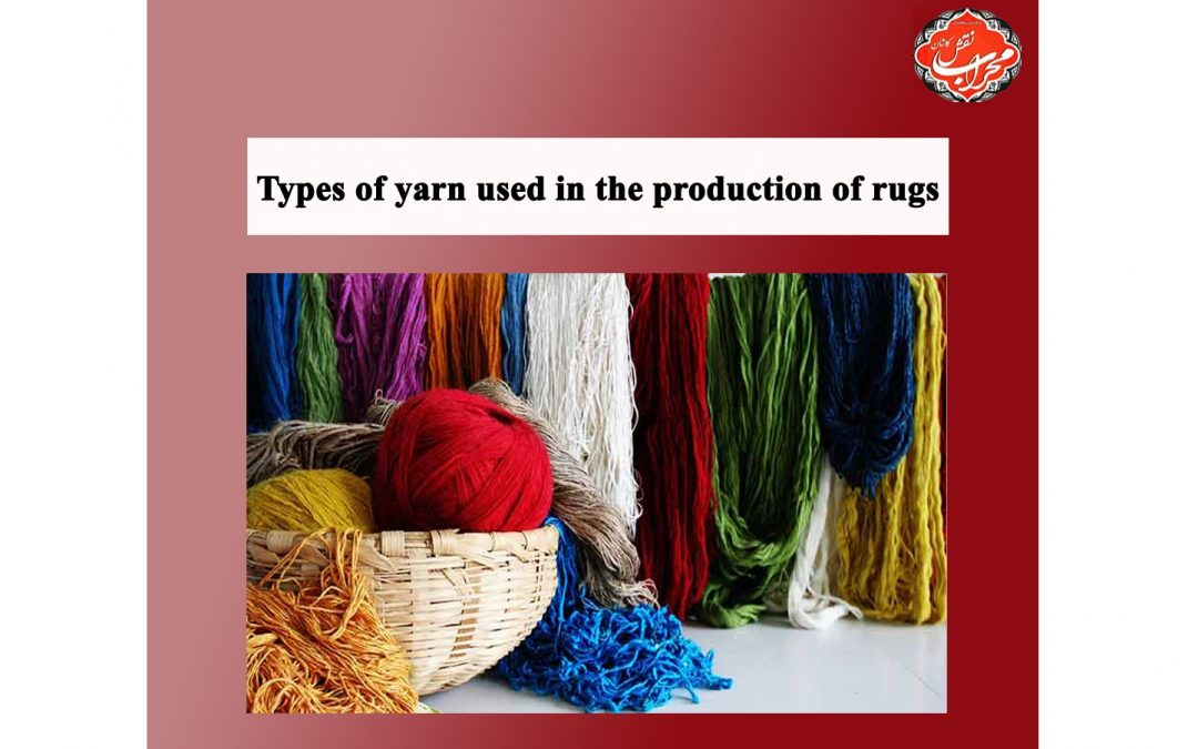 Types of yarn used in the production of prayer rugs