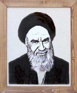 تابلو فرش چهره امام خمینی