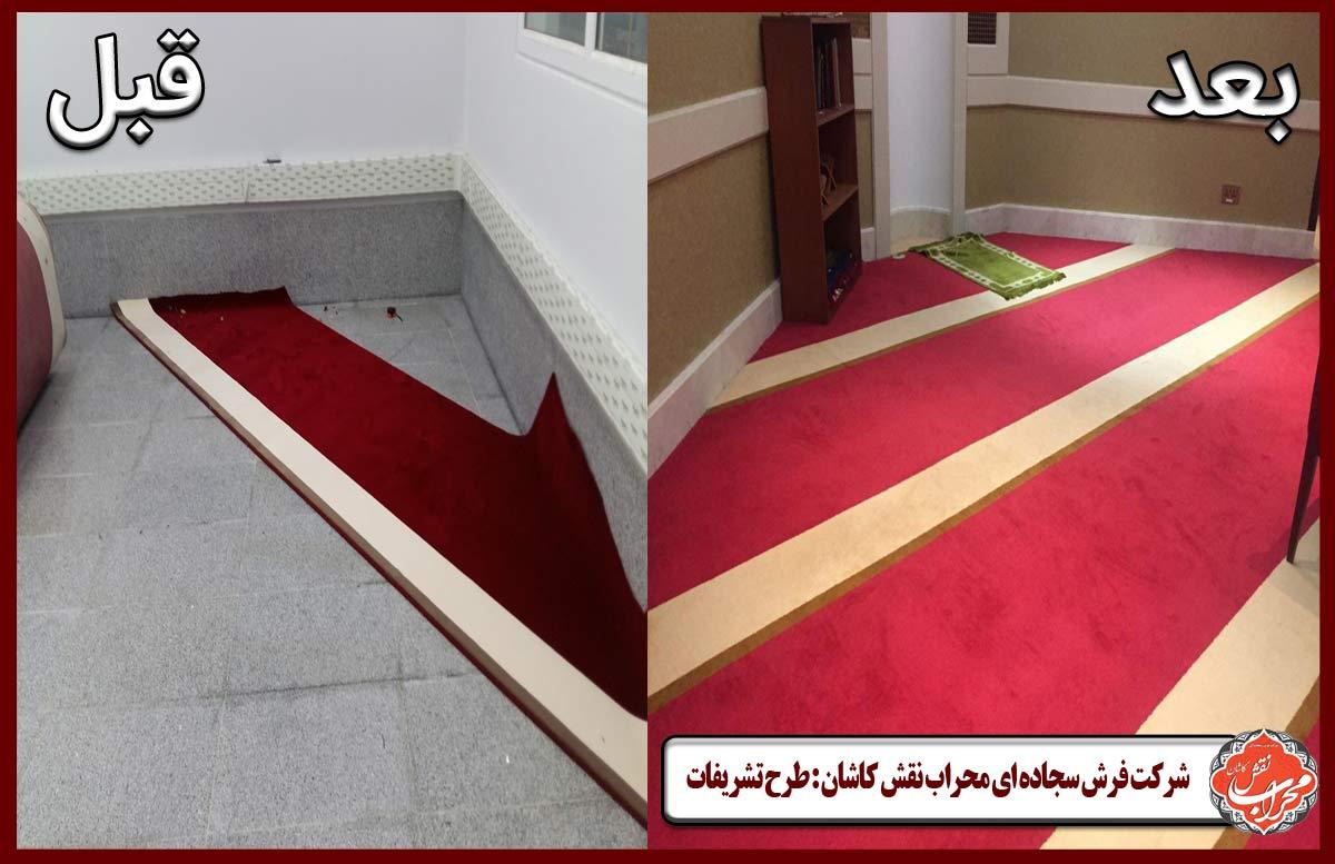 طراحی داخلی, مسجدی ها فرش سجاده محراب نقش کاشان