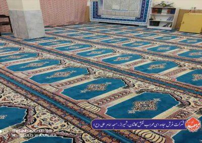 فرش مسجد امام علی (ع) شیراز