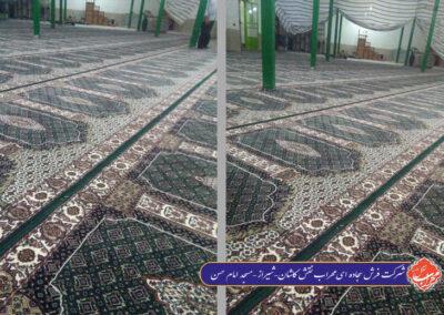 فرش مسجد امام حسن (ع) شیراز