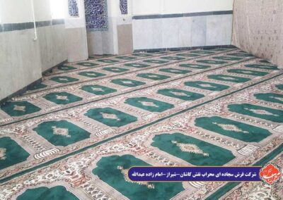 فرش امام زاده عبدالله شیراز