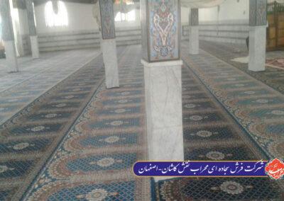 فرش مسجد نمونه کارشده اصفهان
