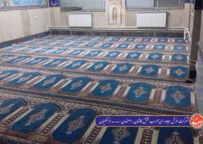فرش مدرسه فرهنگیان اصفهان