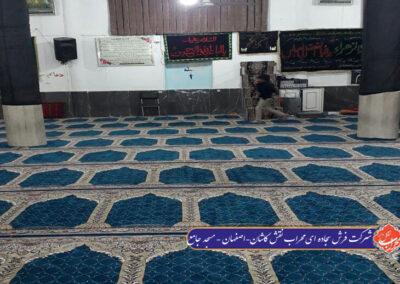 فرش مسجد جامع اصفهان