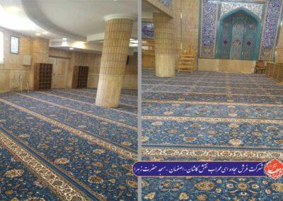 فرش مسجد حضرت زهرا