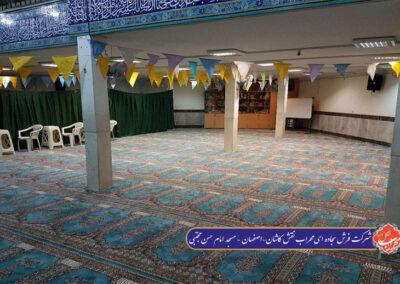 فرش مسجد امام حسن مجتبی اصفهان