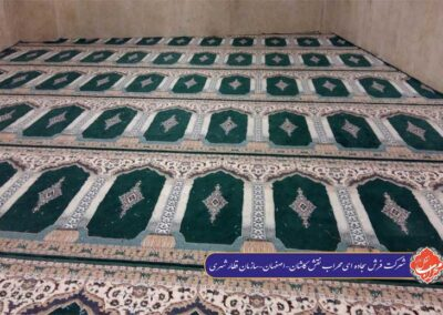 فرش نماز سازمان قطار شهری اصفهان