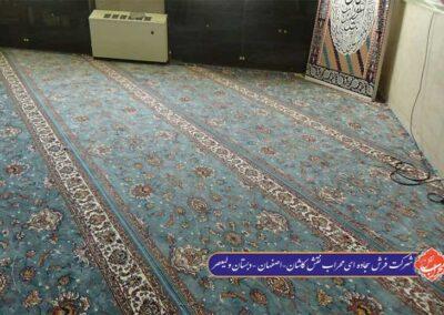 فرش نمازخانه دبستان ولیعصر اصفهان